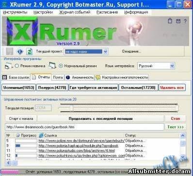 Xrumer 3.0 скачать xrumer 5 0 palladium крек